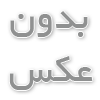 Rom][updated][22-3-2012][IMAGINARY ICS V.3][By: AhMed Hamouda][Multi Language]